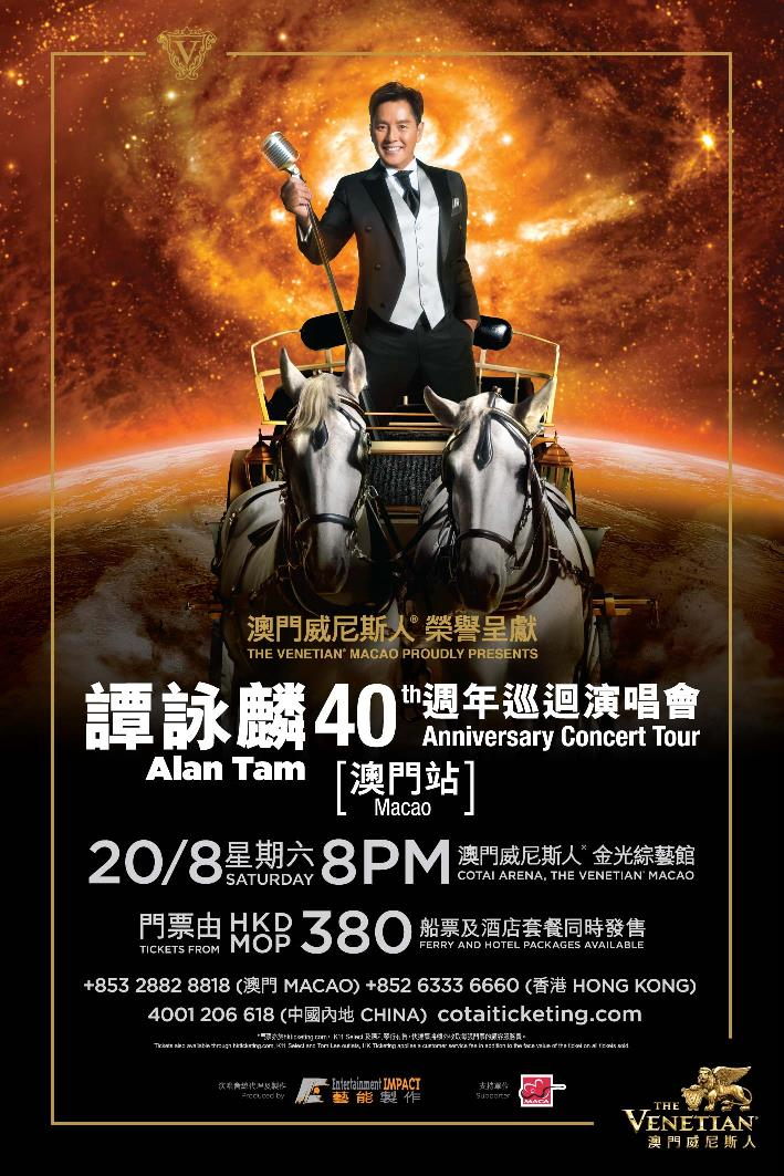 Alan Tam Returns The Venetian Macao